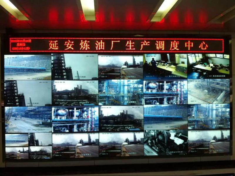 陕西延安炼油厂调度室46寸4X5案例
