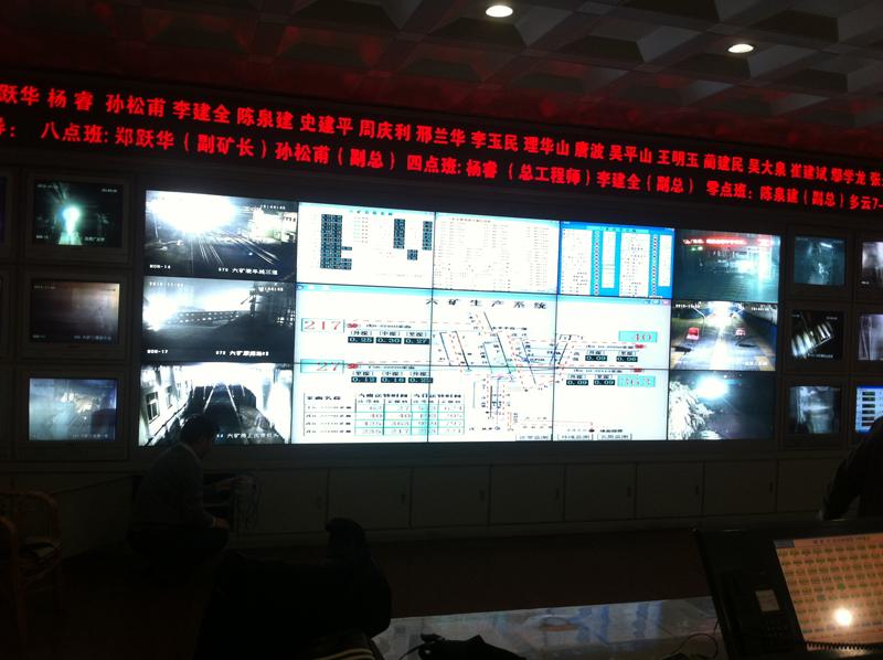 云南曲靖祥达煤矿46寸3X5带监视器案例