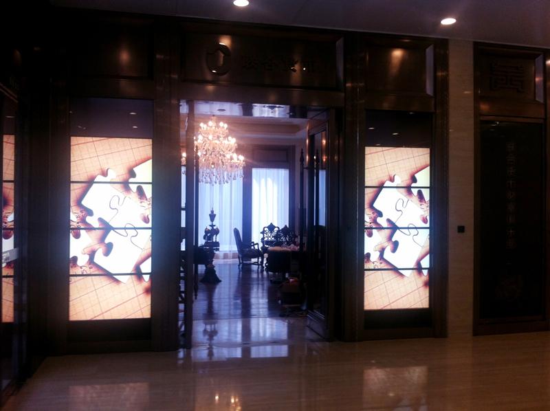 北京理工大学图书馆俩套42寸4X1案例