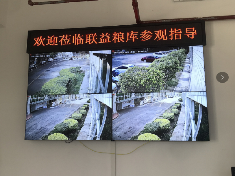 深圳坪山區南(nan)天(tian)家具55寸2X2監控室拼接案例