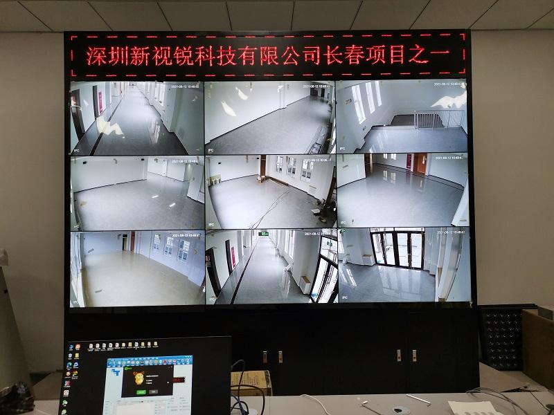 長春吉大慧谷消防控制(zhi)室46寸3.5mm3X3機(ji)櫃案例
